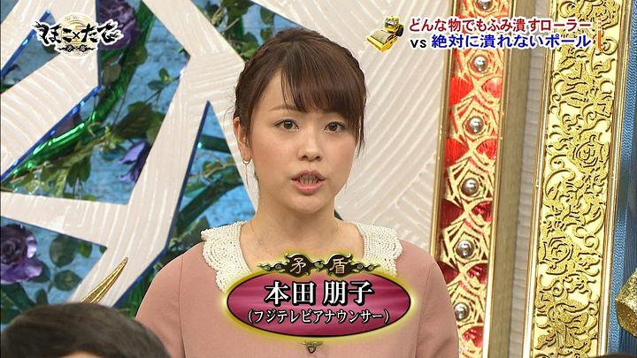 tomoko20120115_01.jpg