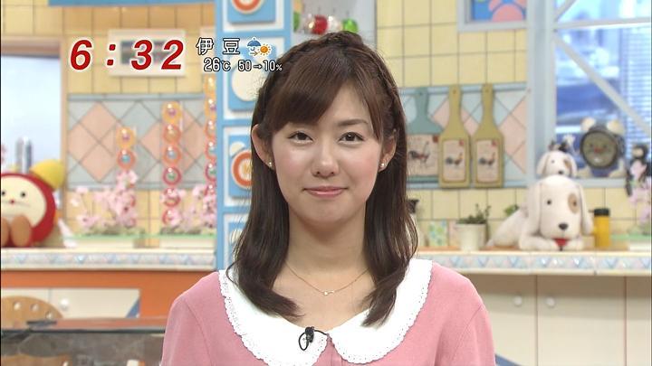 yamap20110416_01.jpg