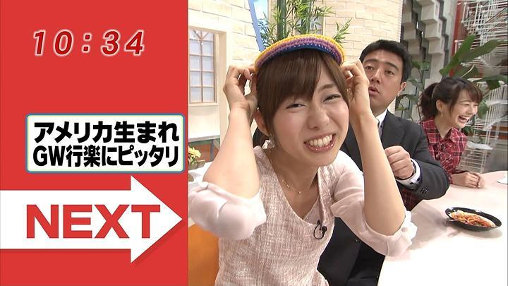 yamap20110430_13.jpg