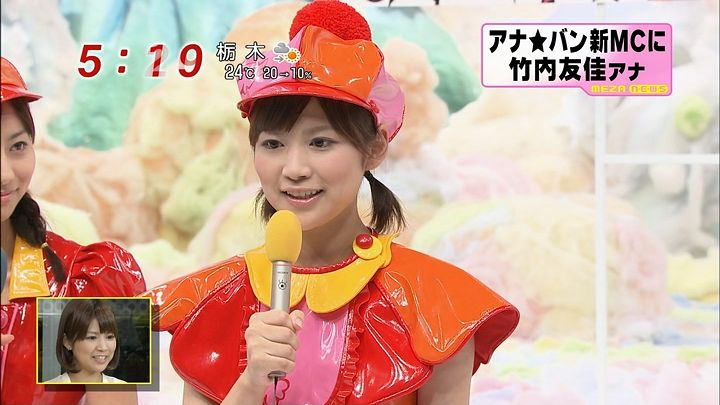 yuka20111010_10.jpg