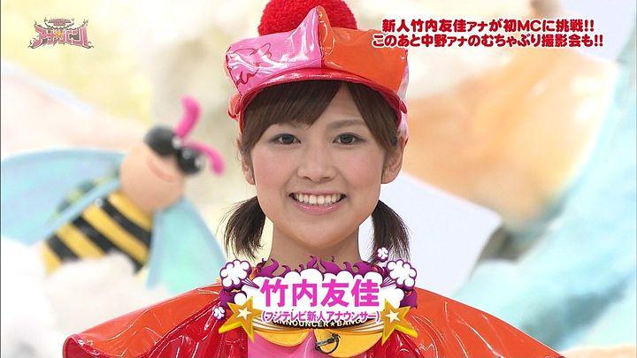 yuka20111023_01.jpg