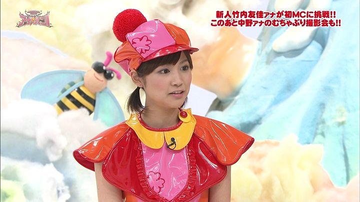 yuka20111023_02.jpg