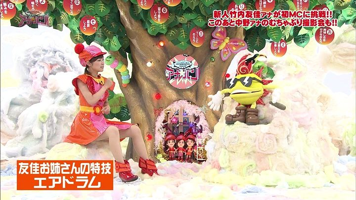 yuka20111023_03.jpg