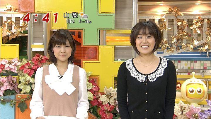 yuka20111130_02.jpg