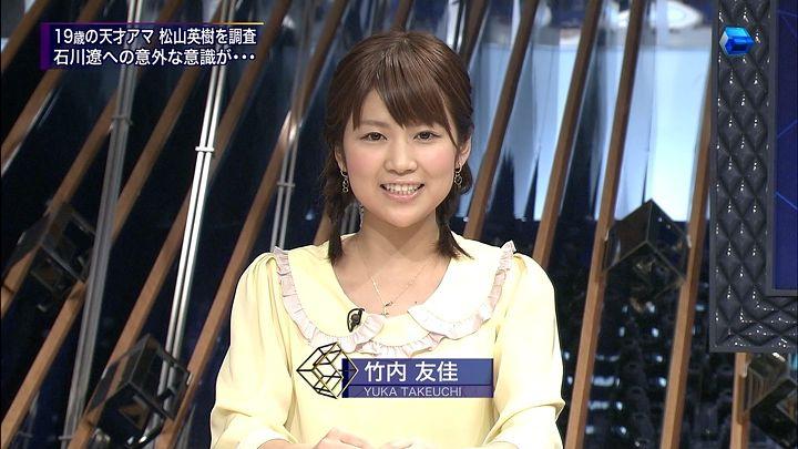 yuka20120113_01.jpg