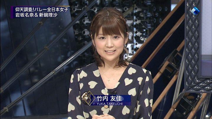 yuka20120120_01.jpg