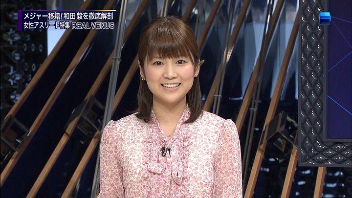 yuka20120127_01.jpg