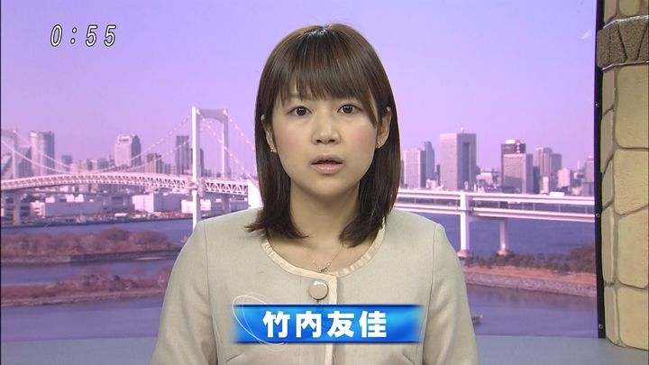 yuka20120128_01.jpg