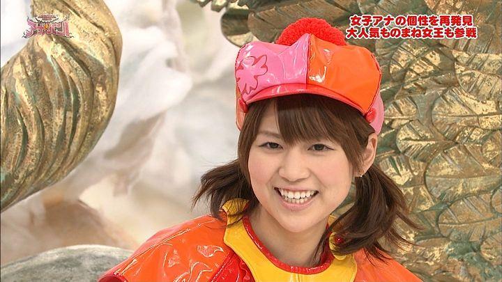 yuka20120129_01.jpg