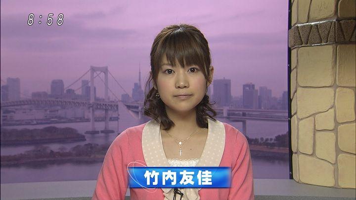 yuka20120206_10.jpg