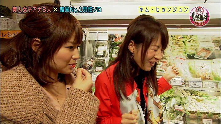 yuka20120208_08.jpg