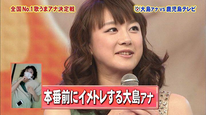 yukari20120123_01.jpg