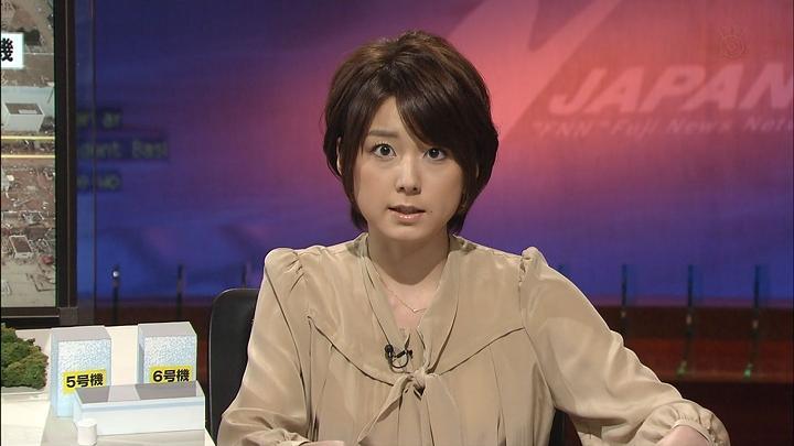 yuri20110330_02.jpg