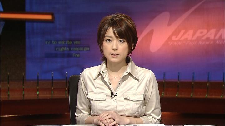 yuri20110420_04.jpg