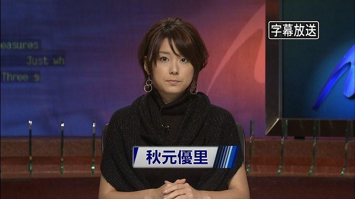 yuri20111007_02.jpg