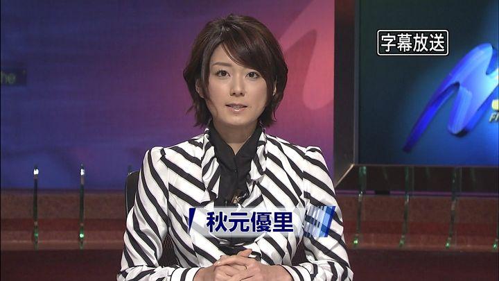 yuri20111017_02.jpg
