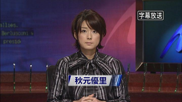 yuri20111020_01.jpg