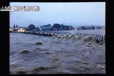 渡月橋-20130916
