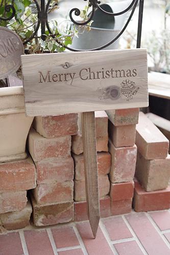 シャビーテイストのクリスマスプレートピック