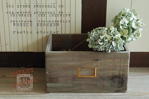 古材風に仕上げたアンティーク風木箱