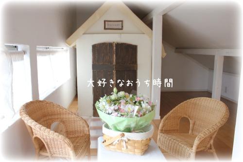 花 ロフトkakou