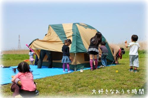 テントちびっこ横kakou