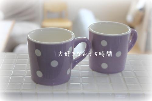 カップ1kakou
