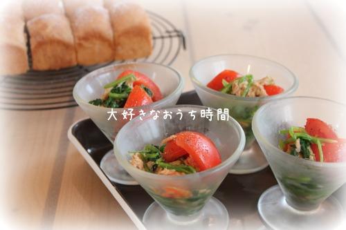 サラダkakou