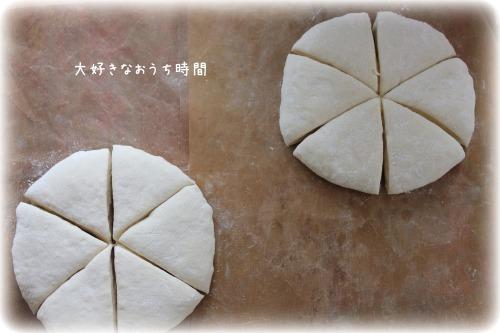 発酵kakou