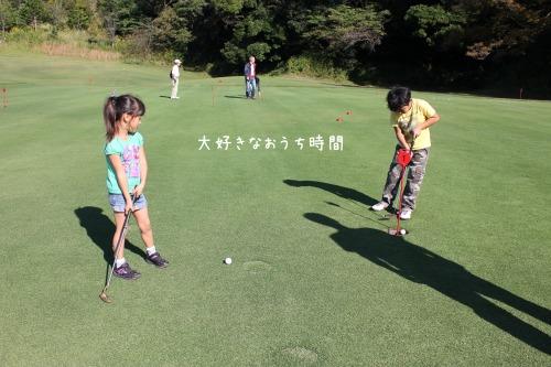 パターゴルフ 2