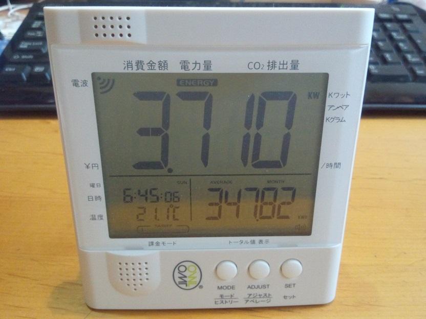 DCIM0248.jpg