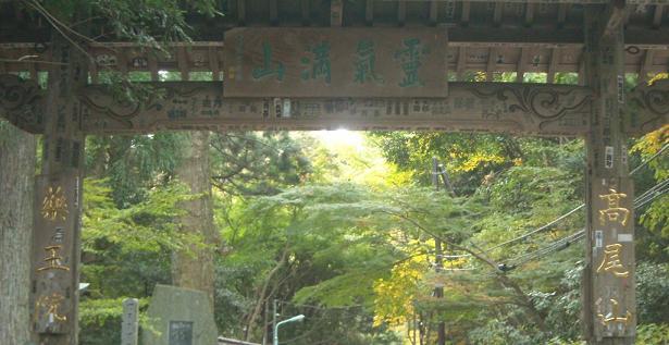 2010年高尾山パート2-4