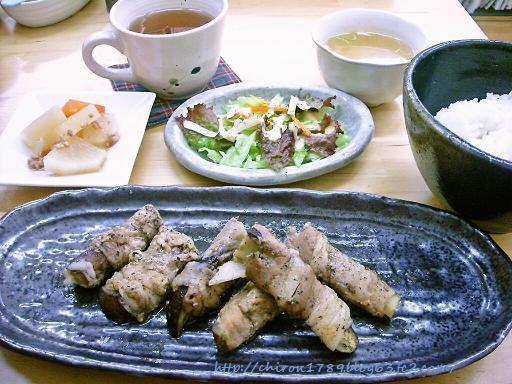 foodpic708537.jpg