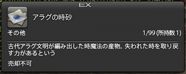 2014091706.png
