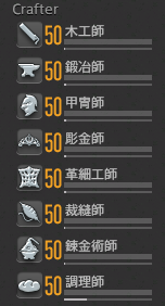 2014092802.png