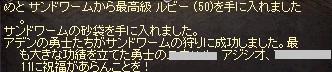 201410161155083d3.jpg