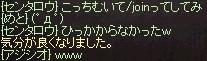 20141026132522ade.jpg