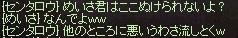 201412051313588ba.jpg