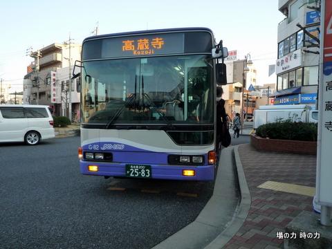 P1040011.jpg