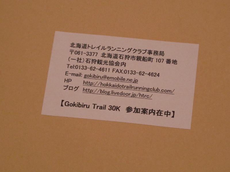IMG_0490_20131027215708495.jpg