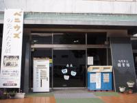 鳴門市立図書館