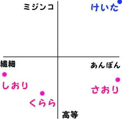 2014110921514847e.jpg