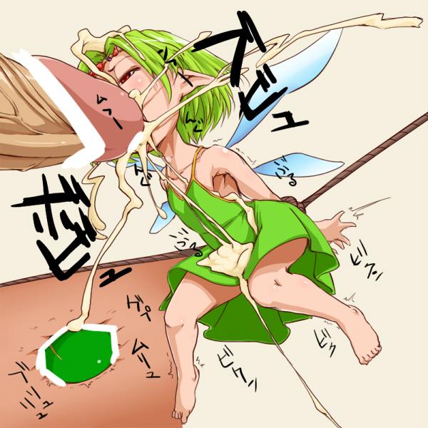 イラマチオ, 口内射精, ぶっかけ, 妖精