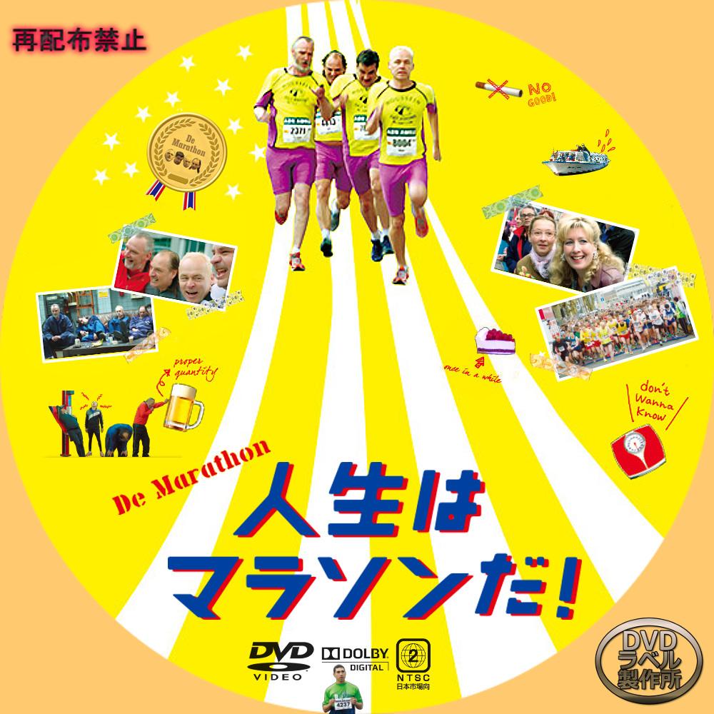 Amazon.co.jp: きょうは会社休みます。』Blu-rayラベル&DVDラベル