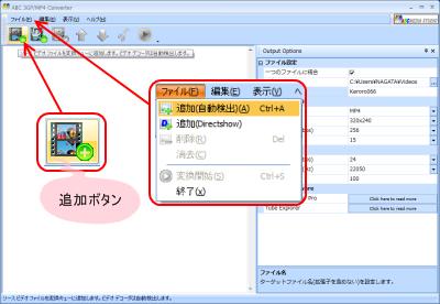 ABC_3GP_MP4_Converter06.png