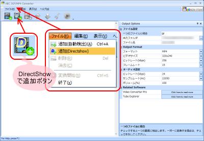 ABC_3GP_MP4_Converter07.png
