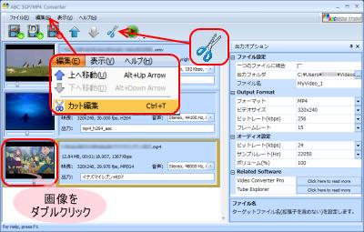 ABC_3GP_MP4_Converter09.png