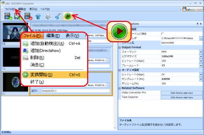 ABC_3GP_MP4_Converter11.png