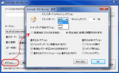 Active_ISO_Burner07.png