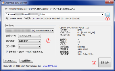 Active_ISO_Burner08.png